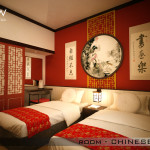 CHINESE ROOM 1